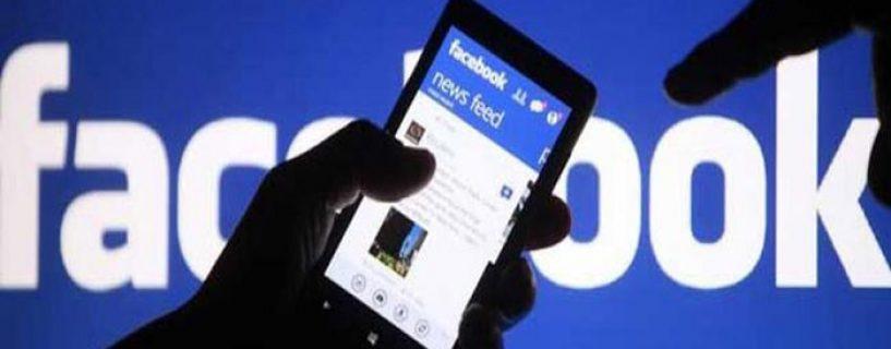 Hướng dẫn cách check nick ẩn của bạn bè trên facebook